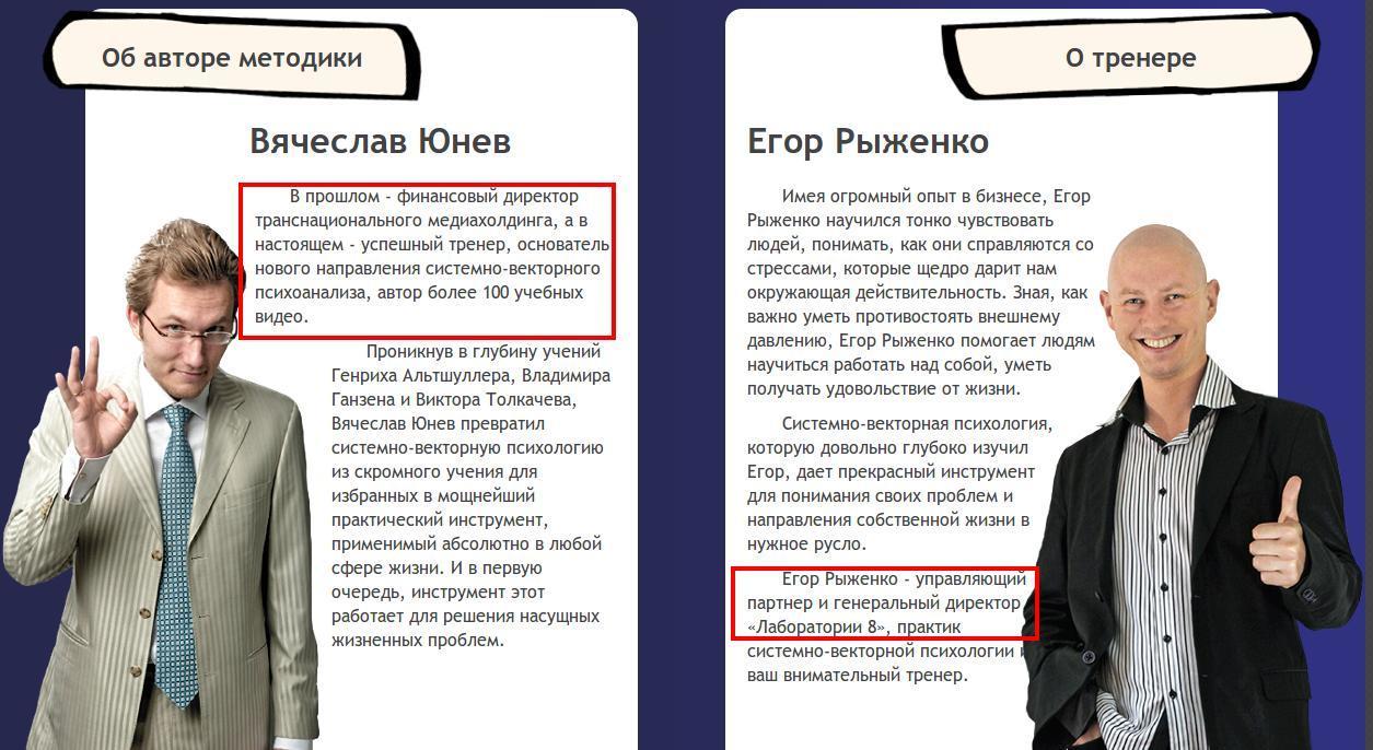 Вячеслав Юнев лаборатория 8 - 13