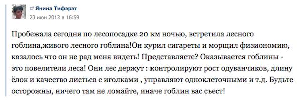 янина янчевская 10
