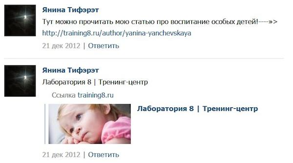 янина янчевская 13