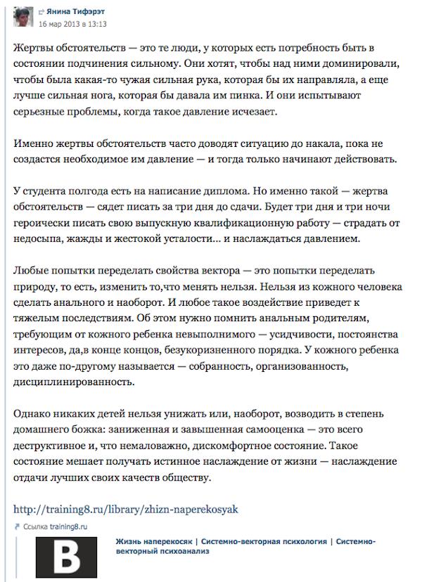янина янчевская 23