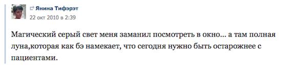 янина янчевская 50