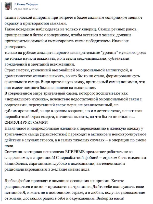 янина янчевская 57