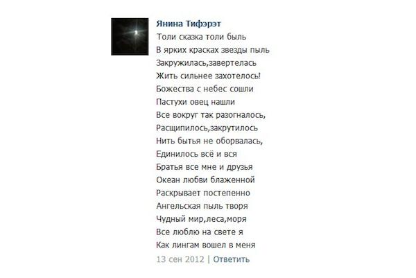 янина янчевская 58