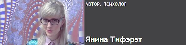 янина янчевская 29