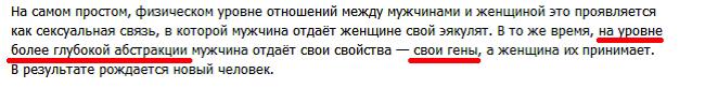 авдеюк 21