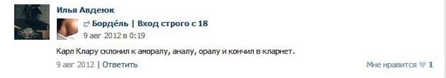 авдеюк 37
